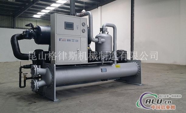大型型材氧化冷水机制冷机组