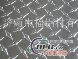 指南针花纹铝板踏板专项使用防滑铝板