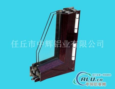 隔热断桥铝材长期供应