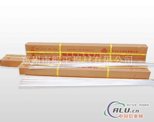 铝合金舞台设备专用铝合金焊丝