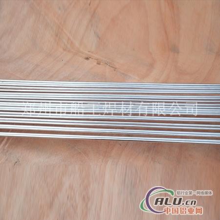 高压电气专用船王铝合金焊丝