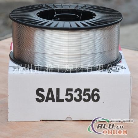 铝油罐焊接专用铝焊丝