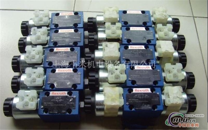 上海韦米机电设备有限公司位于上海市浦东新区金桥禹洲国际,是一家从事经营国外进口液压气动备件、自动化仪表的贸易型公司;专注于中国工业传动自动化流体领域。主营产品电磁阀、柱塞泵、数控模块、伺服电机、可编程控制器、传感器、气动元件、工业仪器仪表等。经营品牌有:博世力士乐rexroth、阿托斯ATOS、迪普马DUPLOMATIC、Parker派克、EATON VICKERS伊顿、贝加莱B&R、西门子Siemens低压、爱尔泰克Airtec气动等进口品牌。 公司本着创业人为本、发展靠科技、管理出效益、信誉第