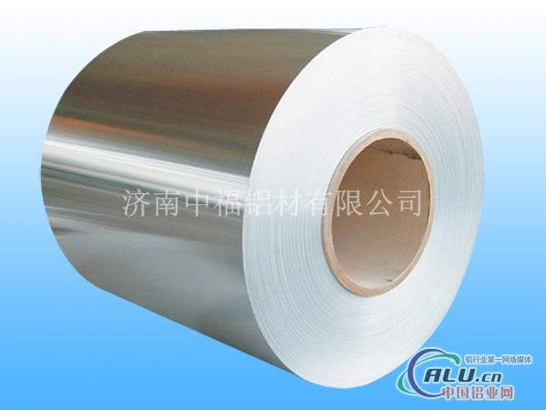 0.5mm厚防腐铝卷多少钱?防腐铝卷