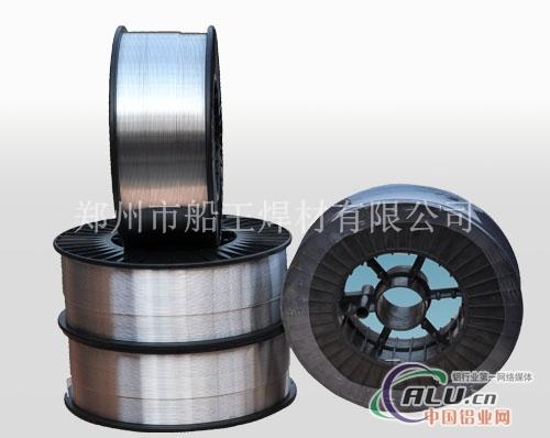 气保焊铝焊丝价格