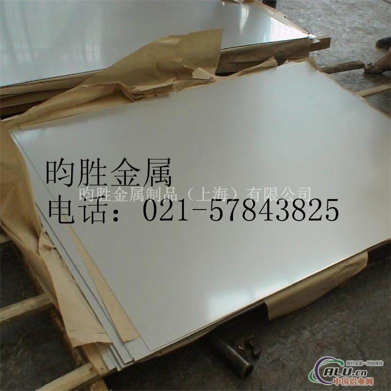 5086六角铝棒S8mm现货5086铝棒材
