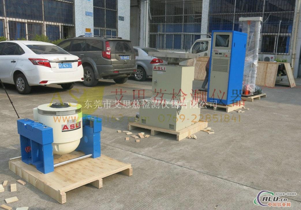 一、公司简介 艾思荔檢測儀器(www.lrcjsyx.cn)成立於1988年,公司初期创立于台湾台北 , 專業製造各種品質檢測儀器 、試驗設備等高新技術產品。企業的主要產品有:可程式恒溫恒濕試驗機、高低溫循环試驗機、快速溫度變变化(ESS)試驗機、冷熱衝擊試驗機/高低温冲击试验机、步入式恒溫恒濕試驗室、高低温低气压试验机、鹽霧試驗機、温度/湿度/盐雾复合式試驗機、温度/湿度/振动三综合試驗機,二氧化硫鹽霧試驗機、高温老化試驗房、高溫試驗箱、真空高温试验机、氮气高温试验机、氙灯耐光老化试验机、UV紫外線老化