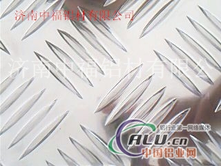 五条筋防滑铝板的筋高是多少?