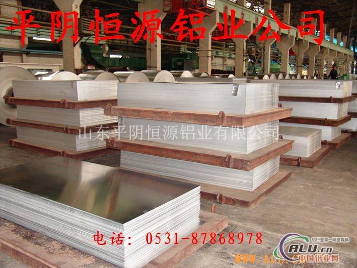 铝卷,铝板,合金铝板,合金铝卷2