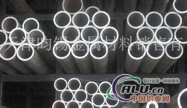 厂家供应 1060铝管