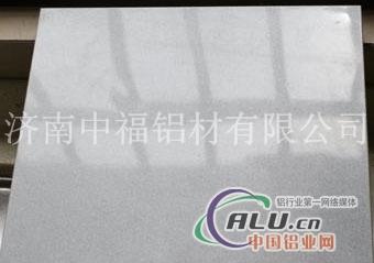 花纹铝板 内外装修铝板 中福供用