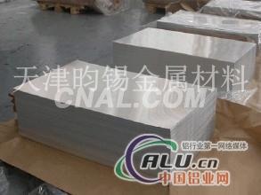 厂家供应 1060铝板