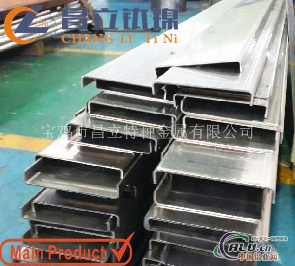 镍板;镍电极;镍;铝型材行业用镍板