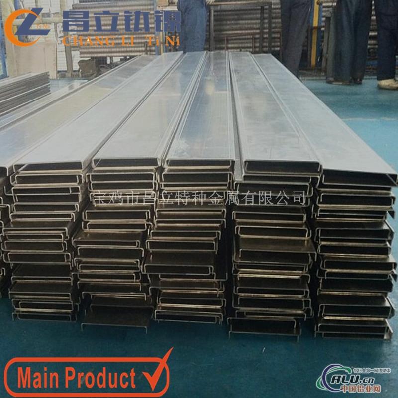 铝型材行业用镍极板 镍电极