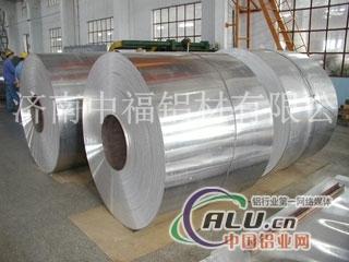 销售管道保温铝卷 管道防腐铝皮