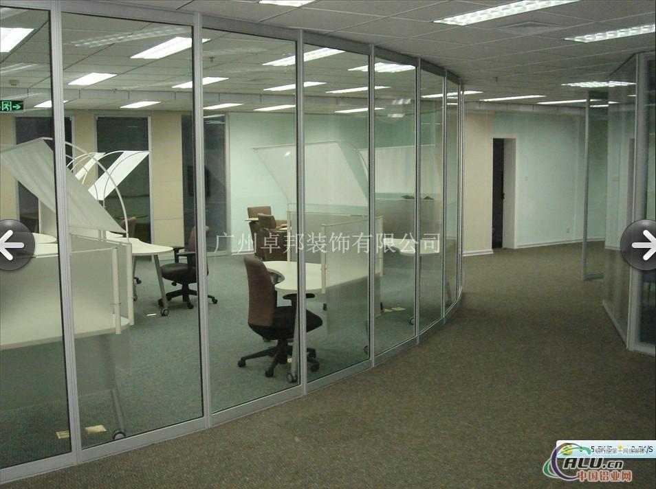 办公室玻璃磨砂隔断,玻璃隔墙