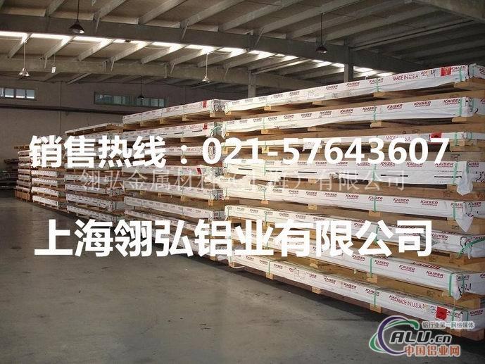 高度度2011t3铝棒成批出售