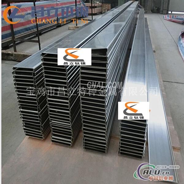 Ni201镍板槽铝材厂镍盐着色用