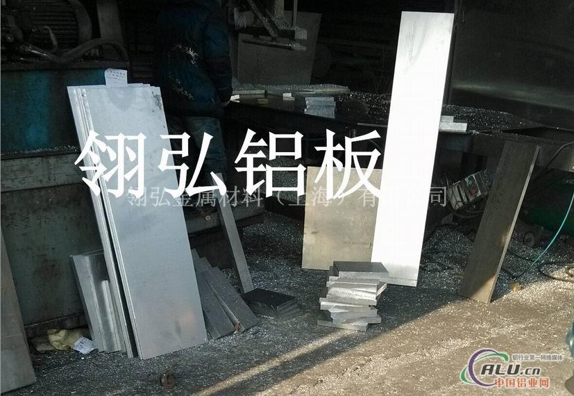 3A21铝管规格 3A21铝管规格厂家