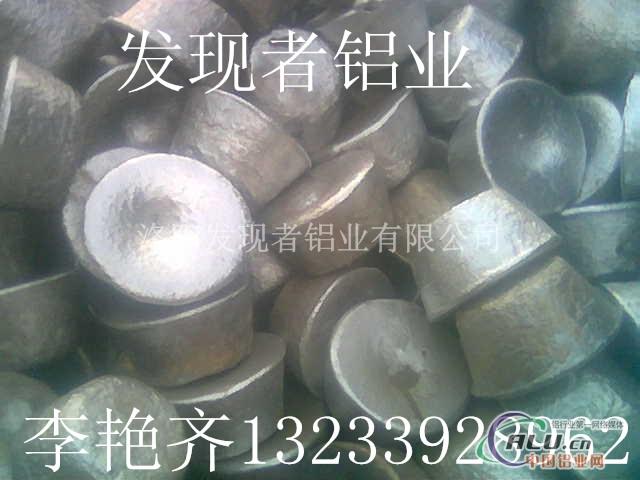 钢铁脱氧铝块,铝包铁,钢芯铝
