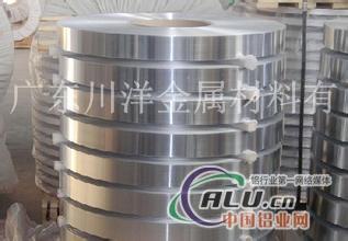 6063铝带 进口铝卷板