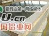 广告装饰铝板  就选济南中福铝板