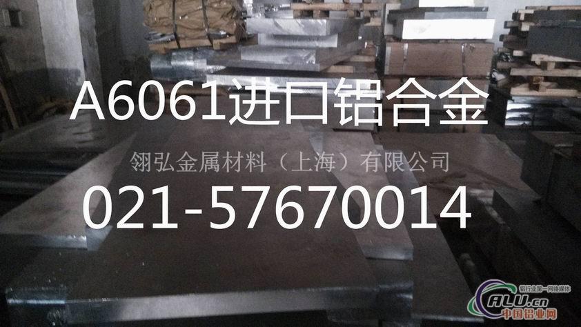 耐腐蚀防锈3005铝合金棒