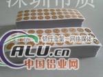单导电铜箔胶带