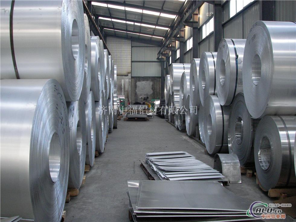 防腐保温铝卷铝卷厂家铝卷价格