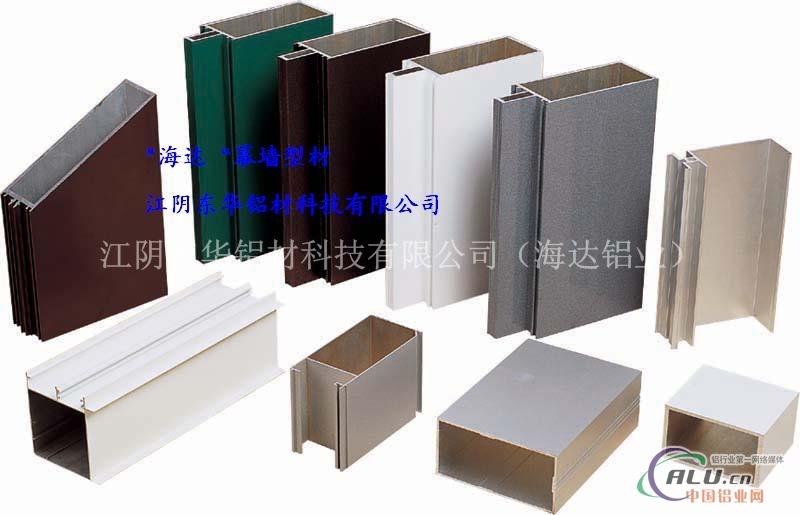 供应金属门窗幕墙铝型材