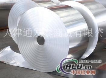 商洛5083铝合金板价格 现货