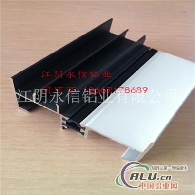 供应G80隔热断桥节能推拉窗型材