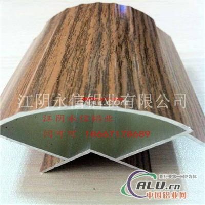 江阴永信铝业供应木纹转印铝型材