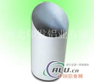装饰铝型材厂家装饰铝型材大全