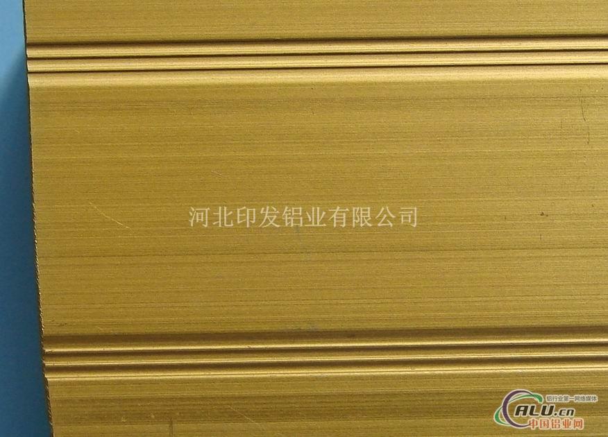 【抛光铝型材】价格、产品供应