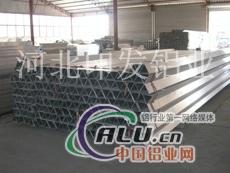 工业铝型材框架铝型材配件