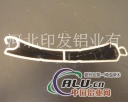 专业工业铝型材生产厂家