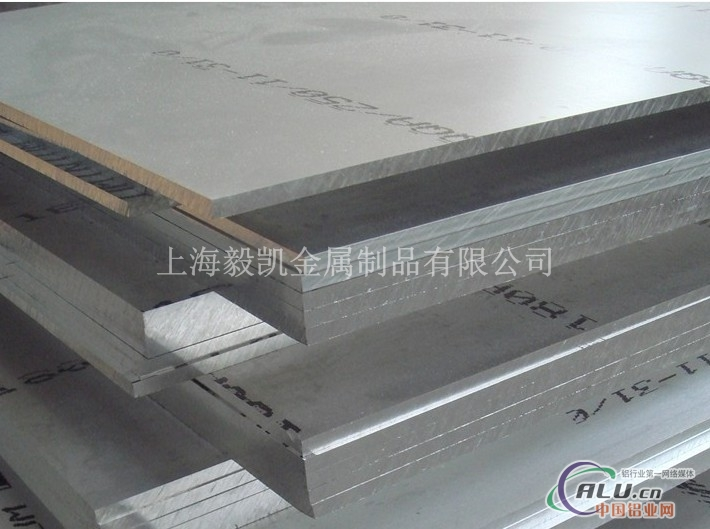lc4铝板_铝板7A31怎样热处理提高硬度_热处理-上海毅凯金属制品有限公司