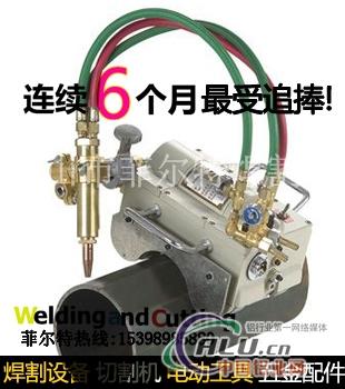 电动切割机电路连接实图