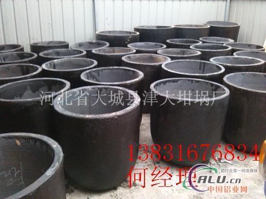 300公斤的熔铝坩埚