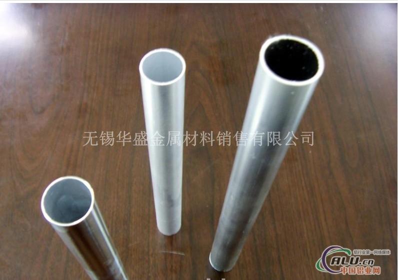 郑州大口径铝管