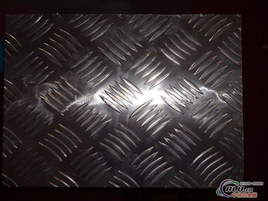 5052花纹铝板,防滑铝板