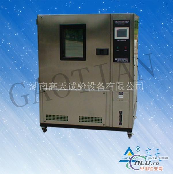 高低温试验箱(GTT型)