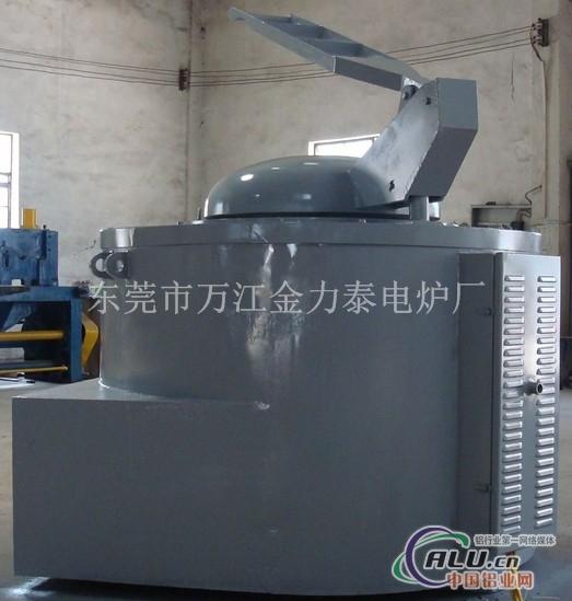 供应150公斤铝合金熔炉