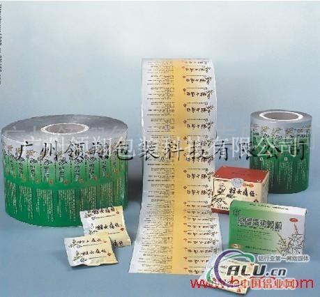 铝箔包装复合膜