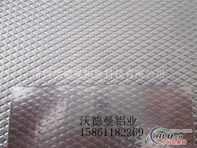 菱型花纹板-铝板-中国铝业网