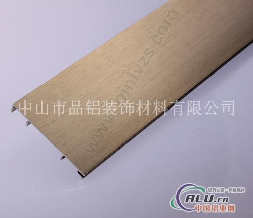 铝合金踢脚板 水转印木可定制