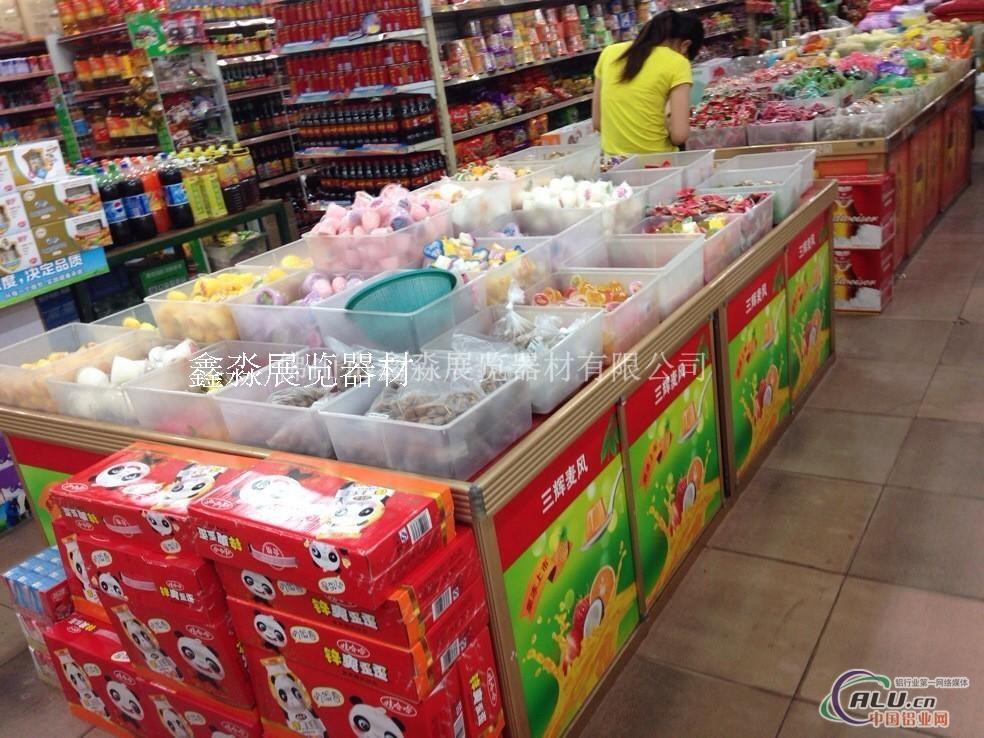 堆头柜货架销售超市食品柜台批发铝合金制作