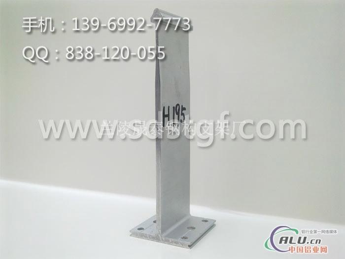 金属屋面防风加固系统装置 金属屋面防风加固简述:钢结构彩钢金属