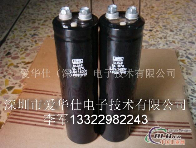 45000MFD200VDC电容